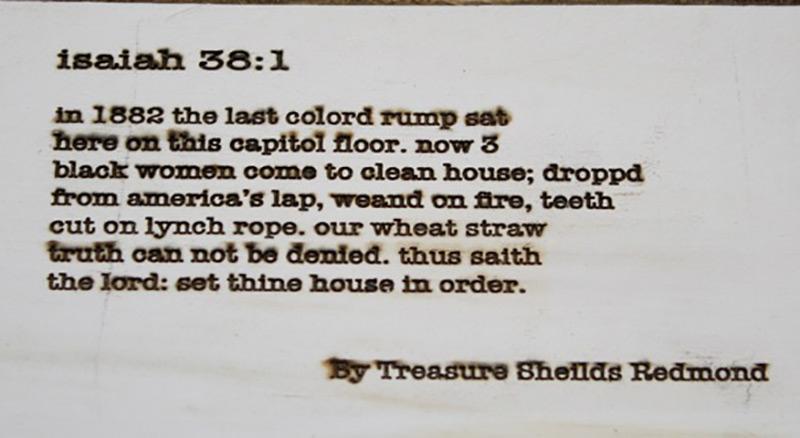 Poem by Treasure Sheilds Redmond